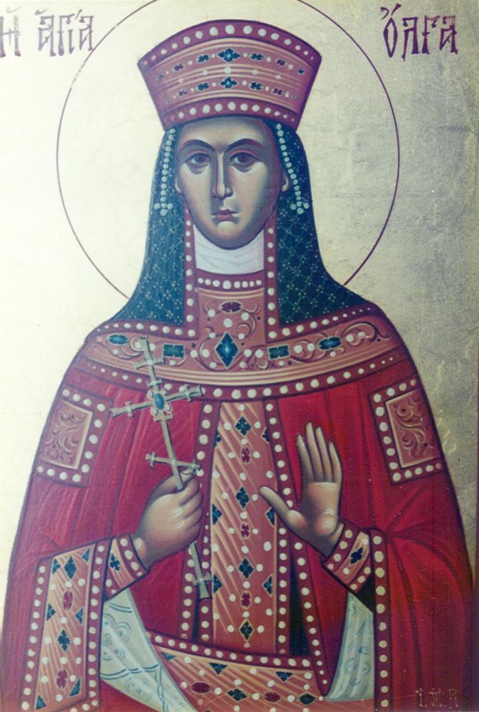 Αποτέλεσμα εικόνας για Αγία Ισαπόστολος Όλγα (μετονομασθείσα Ελένη) η βασίλισσα