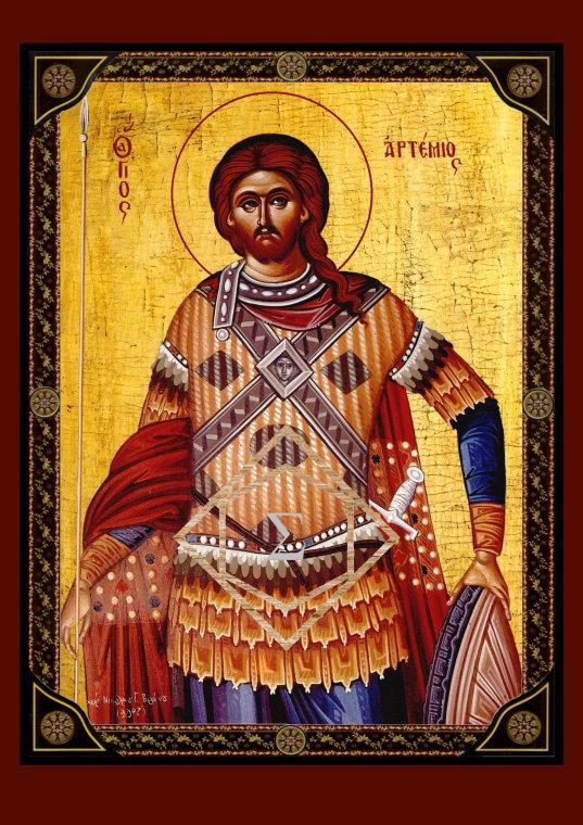 αγιος αρτεμιος