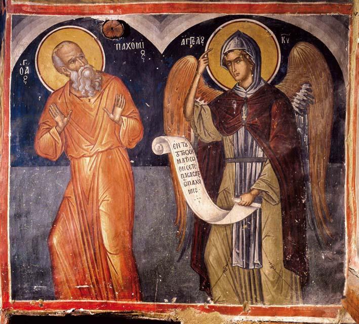 αγιος παχωμιος