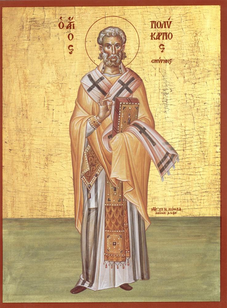 αγιος πολυκαρπος