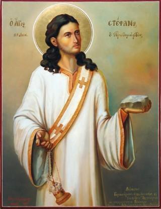 αγιος στεφανος