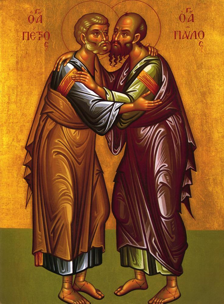 αποστολος πετρος και παυλος