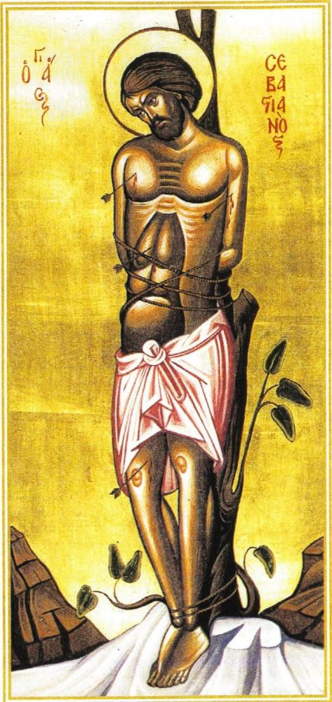 αγιος σεβαστιανος