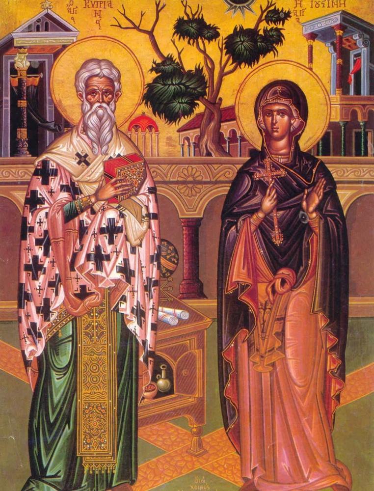 αγιος κυπριανος